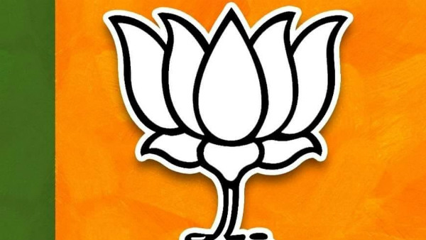 Tumakuru, Koratagere BJP Leader Suspended For Anti Party Activities