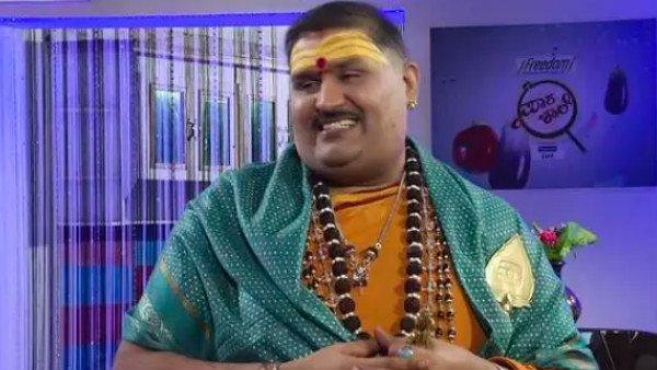ಡಿಕೆ ಶಿವಕುಮಾರ್ ಗೆ ಜಾಮೀನು, ನಿಜವಾಯ್ತೆ ಬ್ರಹ್ಮಾಂಡ ಗುರೂಜಿ ಭವಿಷ್ಯ