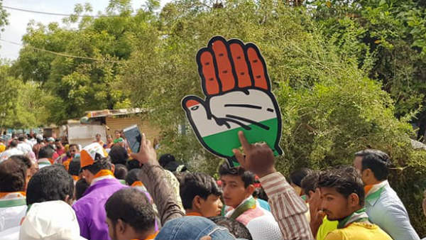 AICC Appoints 5 District Congress Presidents For Karnataka