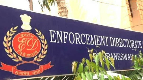 ED arrests woman in Iqbal Mirchi money laundering case