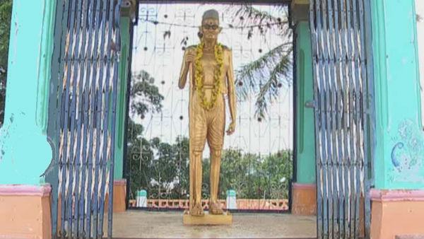A Temple For Mahathma Gandhi In Chitradurga