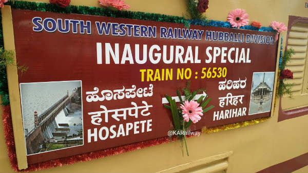 Harihar Hospet Kottur Train Time Schedule And Stations
