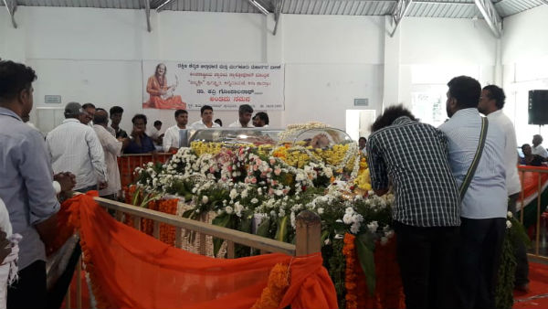 Kadri Gopalnath Funeral Today At His Hometown Bantwal