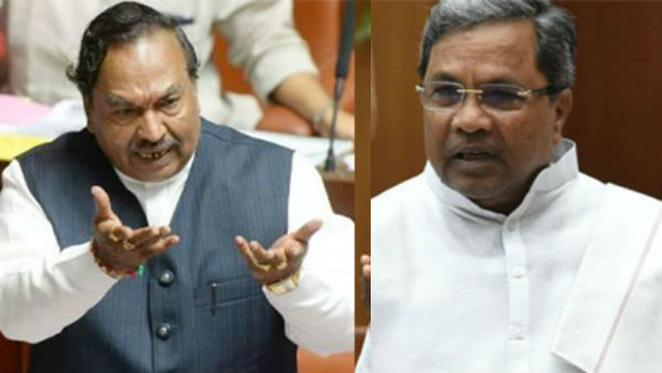 Heated Argument Between Siddaramaiah And KS Eshwarappa In The Winter Assembly Session