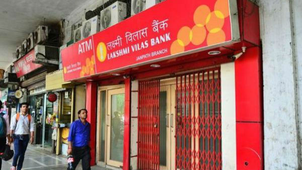 1 Crore Rupees Penalty Imposed On Lakshmi Vilas Bank By RBI