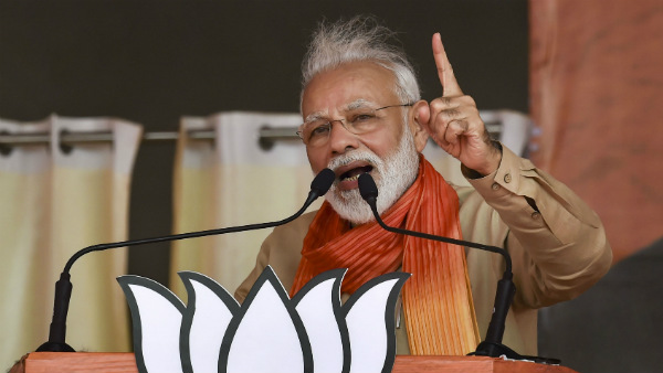 Jammu And Kashmir Issue: Narendra Modi In Haryana Blames Congress leaders