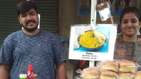 Inspiring Story MBA Couple Runs Food Stall In Mumbai
