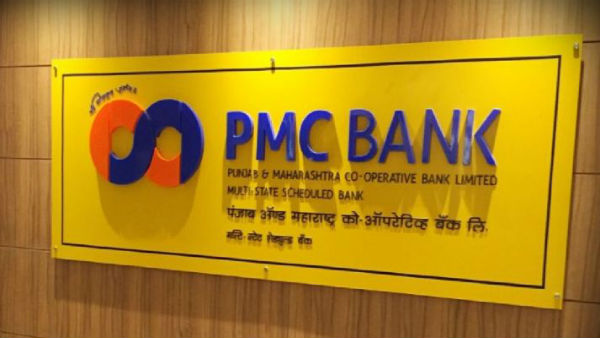 Mumbai: Another PMC Bank account holder dies of heart attack