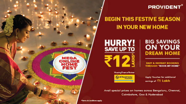 Provident Mega Online Home Fest From October 18th to 20th