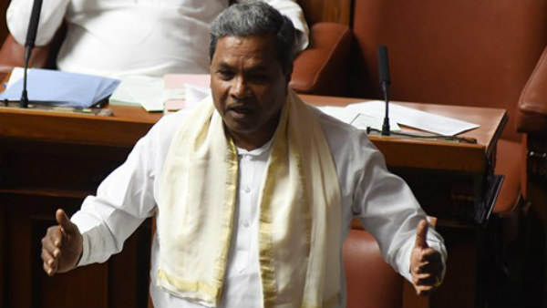Siddaramaiah Dialogues 1st Day Of Assembly Session