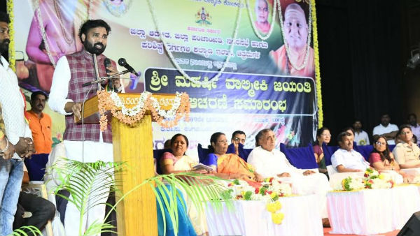If I Not Able To Get Reservation For Valmiki Community Will Retire From Politics, Sriramulu