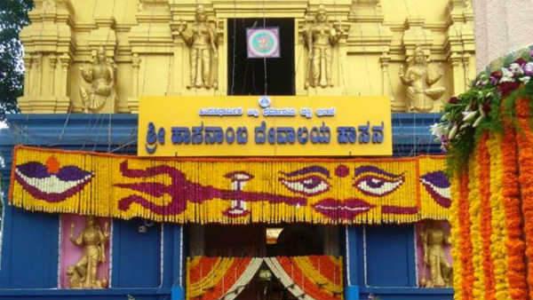 ಇಂದು ಬಾಗಿಲು ತೆರೆಯಲಿದೆ ಹಾಸನಾಂಬೆ ದೇವಾಲಯ