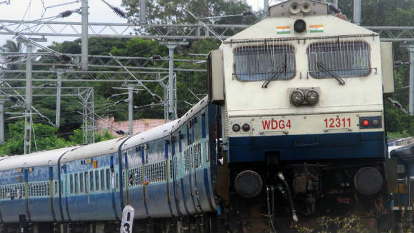 Vishwamanava Express Train