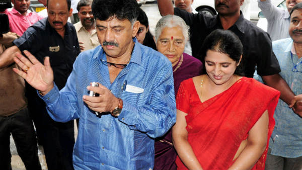 What Are The Criminal Cases Pending Against Dk Shivakumar