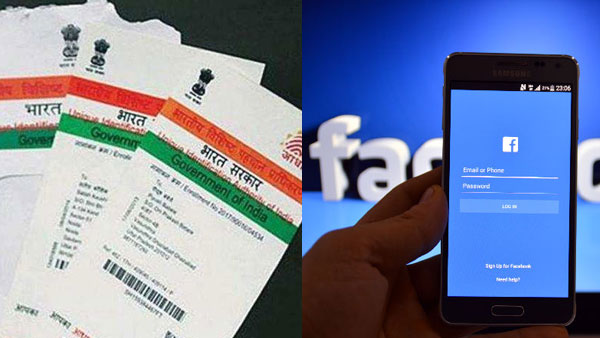 Aadhaar Link To Social Media: Application Transferred To Supreme Court