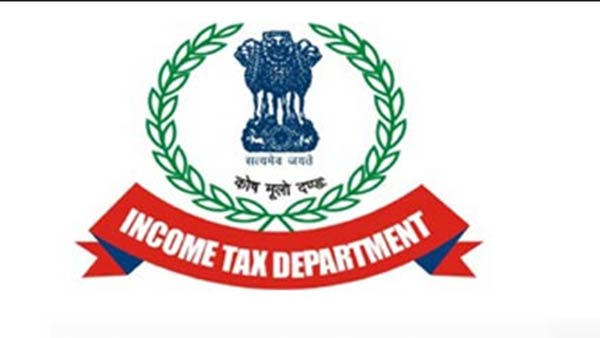 Income Tax Department Clarification On Ramesh Suicide Case