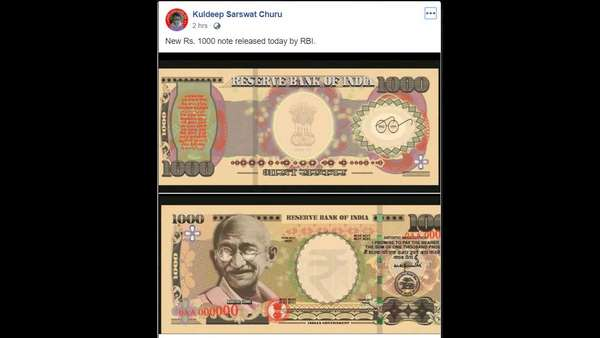 Is RBI Printing 1000 Rs Worth Vote, No Its Fake News