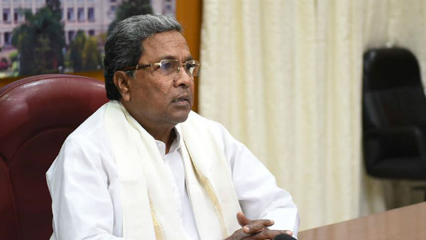 Vacate Cauvery House Direction To Siddaramaiah
