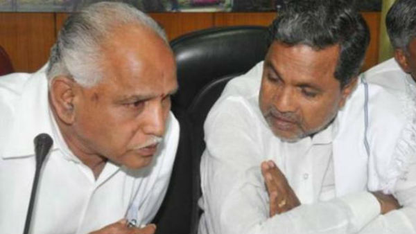 You Are Not A Old Yediyurappa, Charm Is Missing: Opposition Leader Siddaramaiah In Assembly