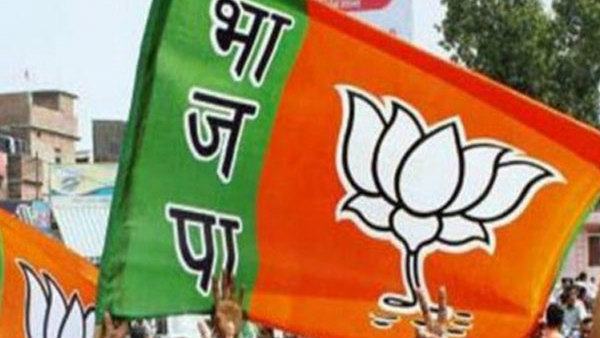 Bjp Leads In Dharwad Kundagol Town Panchayat Election