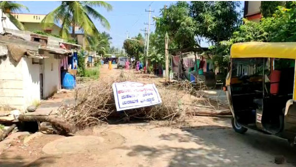 Karur Villagers Decided To Boycott Palike Election