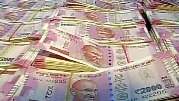 Three From Land Acquisition Office Arrested For Taking Bribe In Ramanagar