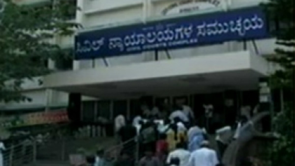 Compulsory Dress Code In Bengaluru Civil Court