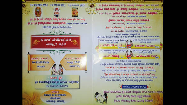 Constitutional Marriage In Davanagere!