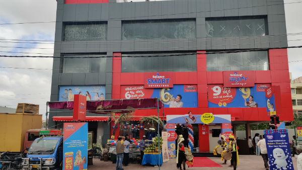 Reliance SMART opens a new store in Bengaluru