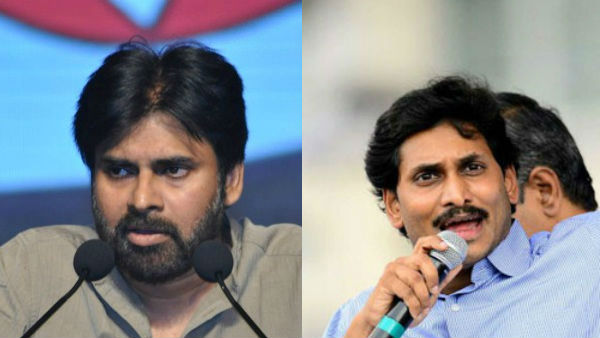War Of Words Between Jagan Mohan Reddy and Pawan Kalyan