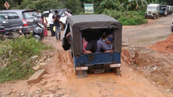 Kodagu District Administration Warned Jeep Drivers Against Taking More Money From Tourists