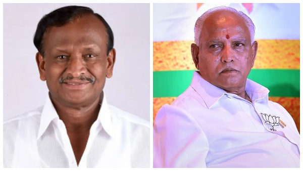 Congress Files Complaint Against MTB And Yediyurappa