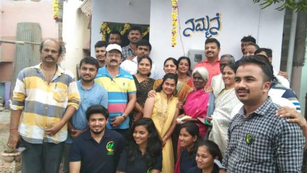 Yuva Brigade Hand Over Home To Old Couple In Shivamogga
