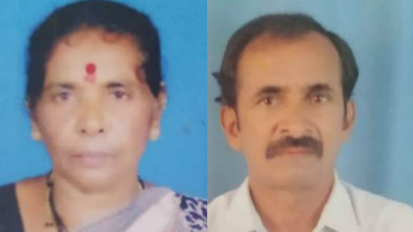 Couple Died Same Day By Heartattack In Honnavar