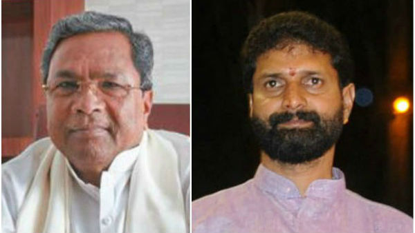 Minister C.T.Ravi Attacked On Ex-Cm Siddaramayya