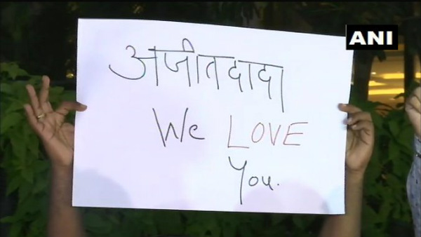 Ajit Dada, we love you- NCP Workers Protest In Mumbai.