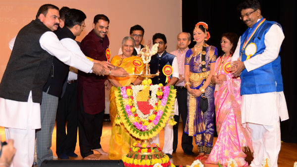 Celebration Of 64th Kannada Rajyotsava In Dubai