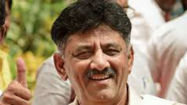 Supreme Court Rejects ED Plea Against Bail for DK Shivakumar
