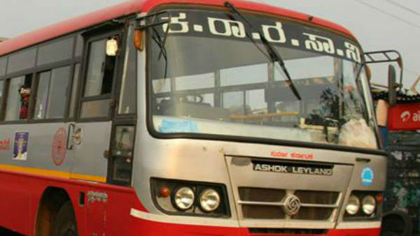 KSRTC Bus Conductor Pushed College Student Out Of The Bus