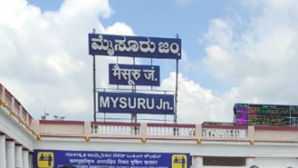 South Western Railway Cuts Travel Time Of Bengaluru Mysuru