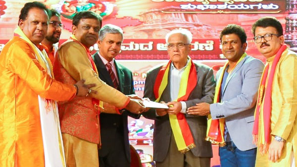 Qatar Karnataka Sangha Celebrated Kannada Rajyotsava With Puneeth Raj