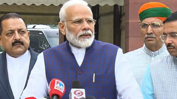 Winter Session: Government Ready To Discuss All Issues - Modi