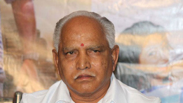 Yediyurappa Says Deve Gowda And Our Relationship Is Good