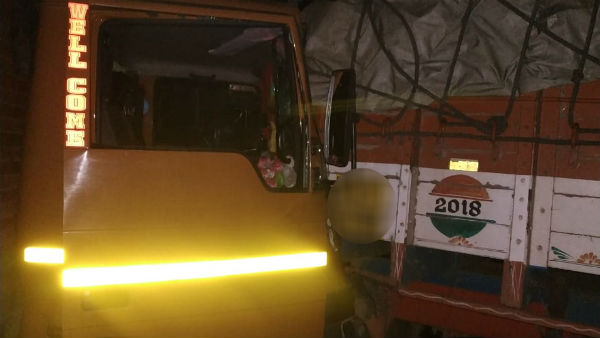Series Of Truck Crashes: One Death 7 Injured
