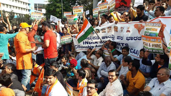 Procession In Favor Of Citizenship Act In Bangalore