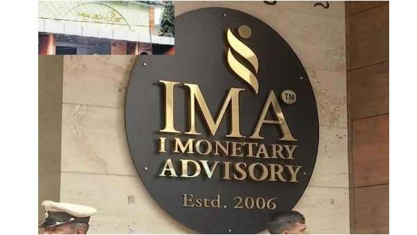 ED Attached 10 Crore Money Invested In Halal Banking By IMA Owner