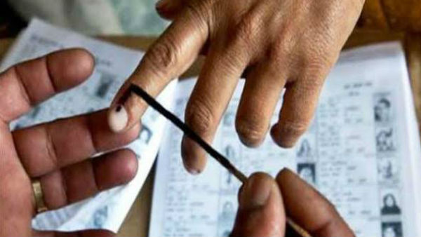 Jharkhand Assembly Elections 5th Phase Voting Live Updates