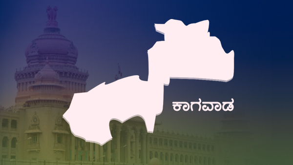 Kagawada Assembly Constituency By Election 2019