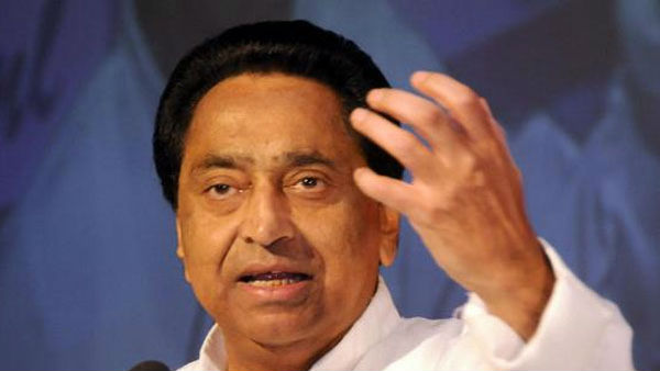 Madhya Pradesh Is Not Karnataka: Kamal Nath