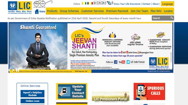 LIC HFL recruitment 2020 apply for 35 Assistant Manager Post